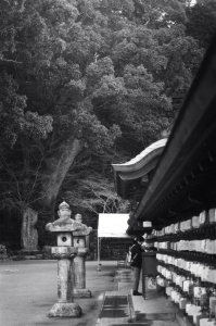 prayer at Dazaifu